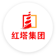 红塔集团-4a4d158acba22b5d4c6bb842f522728751a8a2ebb7120e95faa76ee6cd3e0565.png